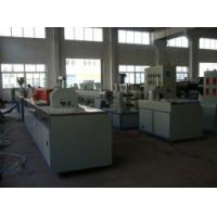 Best PVC conduit pipe making machine wholesale