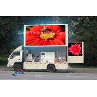Buy cheap IP65 Waterproof Car Led Display 4mm Pixel Pitch High Refresh Rate,Truck Mounted from wholesalers