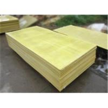 Buy cheap epoxy glass cloth laminated sheets, laminate sheets ,Glass Epoxy Sheets from wholesalers