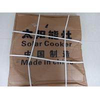 China Best Quality Poratable Parabolic Solar Cooker -1.5M for sale