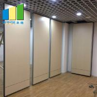 China UK Meeting Room Folding Soundproof Collapsible Partition Wall With Track And Roller System on sale