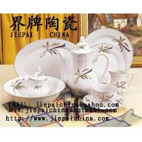 China Porcelain Stoneware Bone China Ceramic Hand Painting Square  Dinner Set Dinnersets Dinnerware Tableware on sale