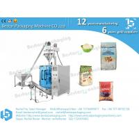 China Multi function wheat flour packing machine automatic feeding and filling on sale