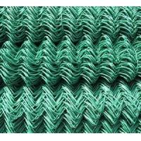 Wholesale PVC coated galvanized chain link mesh , flexible for hillsides ,  seawall from china suppliers