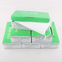 Wholesale White Medical Mouth Mask Hospital Surgical Disposable Mask ISO13485 Approved from china suppliers