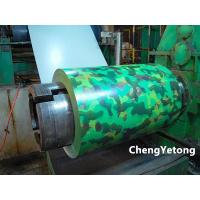 Wholesale Camouflage Color Pre Painted Steel Sheet Customized Size For Army Building Decoration from china suppliers