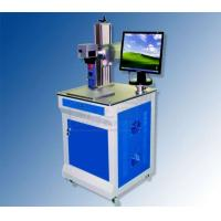 Wholesale Stainless Steel Laser Marking Machine from china suppliers