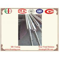 Wholesale Furnace Rollers for Silicon Steel Production Line EB13155 from china suppliers