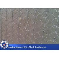 Quality Multi Function Rock Baskets Wire Mesh , Rock Gabion Baskets Silver Green Color for sale