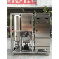 Wholesale high concentration ozonated water generator for fruit and vegetable disinfection from china suppliers