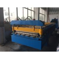 Hydraulic Wall / Roof Panel Roll Forming Machine 0.3-0.8mm Thickness 15 Stations
