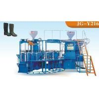 Wholesale Two Colors Rain Boot Making Machine (JG-Y163) from china suppliers