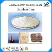 China Drilling Fluid Additive Xanthan Gum Oil Drilling Grade With High Viscosity on sale