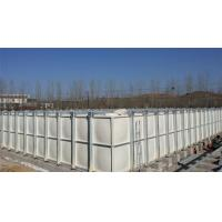 China SMC molded water tank 1x1 1x0.5 0.5x0.5m panel size for sale