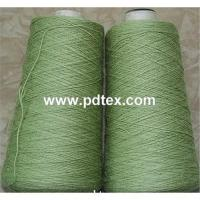 Wholesale 16/2nm wool yarn from china suppliers