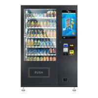 China Metal Frame R134a Customized Vending Machine With 337-662 Capacity on sale