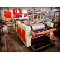 Wholesale Two Layer Co-Extrusion Stretch Sinel Side / Double Sides Cling Film Extruder/ Film Blowing Machine from china suppliers