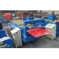 Wholesale high grade 45# steel(plated chrome on surface) Color Steel Trapezoidal Roof Panel Roll Forming Machine from china suppliers