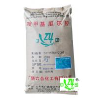 China Organic Carboxymethyl Guar Gum Oil Drilling Fluids Enviromental Green Thickener on sale