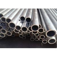 Wholesale Protective Structures 6061 Aluminum Round Tubing  / Aluminium Round Pipe from china suppliers
