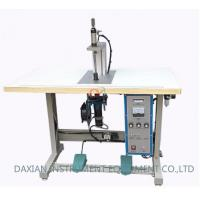 China Air Cooling Ultrasonic Welding Device Self - Excited Oscillation System on sale