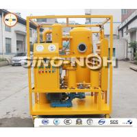 Mobile 	Transformer Oil Filtration Machine High Vacuum Pressure For Power Transformer Oils for sale