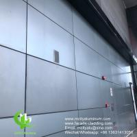 Wholesale Metal aluminum facade curtain wall aluminum solid panel for facade cladding from china suppliers