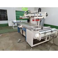 Touch Screen Roll Printing Machine , Monitor Installed Automatic Screen Printing Machine for sale