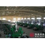 China Food Processing Generator Set Waste Heat Boiler Waste Heat Steam Generator for sale