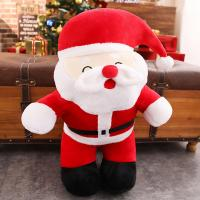 China Soft and huggable delicate touch 50cm big Santa Claus delightful cuddly gift not easily deformed for sale