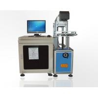 Buy cheap Automatic CO2 laser marking machine with high precision for rubber,plastics from wholesalers