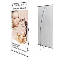 Quality Graphic Trade Show Roll Up BannersDigital Printing UV Resistant Water Proof for sale