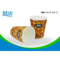 Wholesale 12oz Custom Ripple Disposable Beverage Cups No Smell For Cold Drinks from china suppliers
