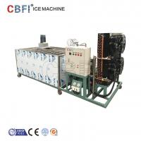 Buy cheap Automatic Stainless Steel Ice Block Ice Machine Used in Fishery / Precooling from wholesalers