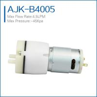 Wholesale long life miniature vacuum pump from china suppliers