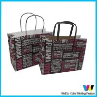 Recyclable Handle SealingKraft Paper Bags For Packing / Promotion for sale