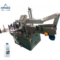 Wholesale 220V Flat Bottle Labeling Machine With Square Plane Two Sides Detergent from china suppliers