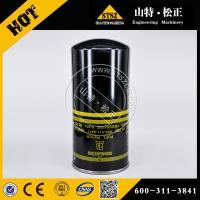China Excavadora Original PC400-8 fuel Filter 600-311-3841 for sale