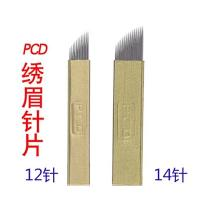 China Hot Selling PCD Micro Blading Embroidery Needles For Eyebrow Makeup Use on sale