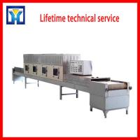 Wholesale Industry microwave sterilizing drying tunnel machine Microwave Wood Dryer from china suppliers