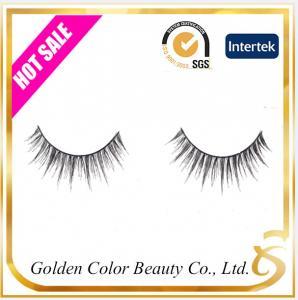 China OEM Logo Private label Superior strip false eyelash quality mink eyelash extensions on sale