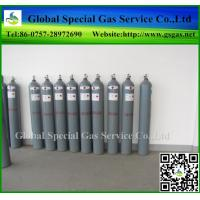 Wholesale Carbon Monoxide CO Gas with Brand New Seamless Steel Cylinders ISO 9809 from china suppliers