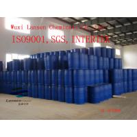 Quality Polyacrylic Acid Sodium dispersant in circulating cool water systems and paper for sale