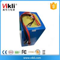 Wholesale LiFePO4 type rechargeable 12v lithium battery 75AH from china suppliers