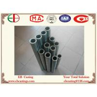 Wholesale Cr25Ni14 Centrifugal Casting Pipes EB3053 from china suppliers