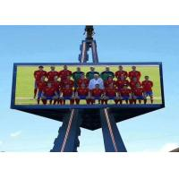 Wholesale Front Accessed Outdoor LED Billboard , LED Display With Easy Removable from china suppliers