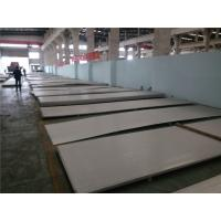Wholesale Industrial 316Ti Stainless Steel Plates TISCO Corrosion Resistant from china suppliers