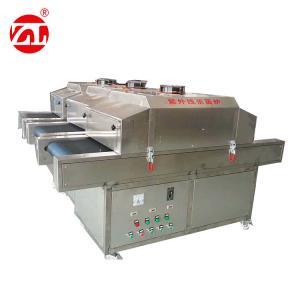 Wholesale UV 360° Comprehensive Sterilizing Furnace , Microwave Sterilization Technology from china suppliers