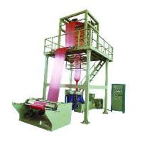 China PE Film Blowing Machines/Film Blowing Machinery for Agriculture Usage on sale