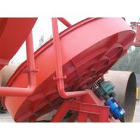 Wholesale High Performance Durable Mining Machine Disc Pelletizer from china suppliers